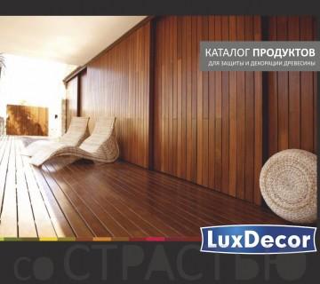 Каталог LuxDecor(Защита древесины)